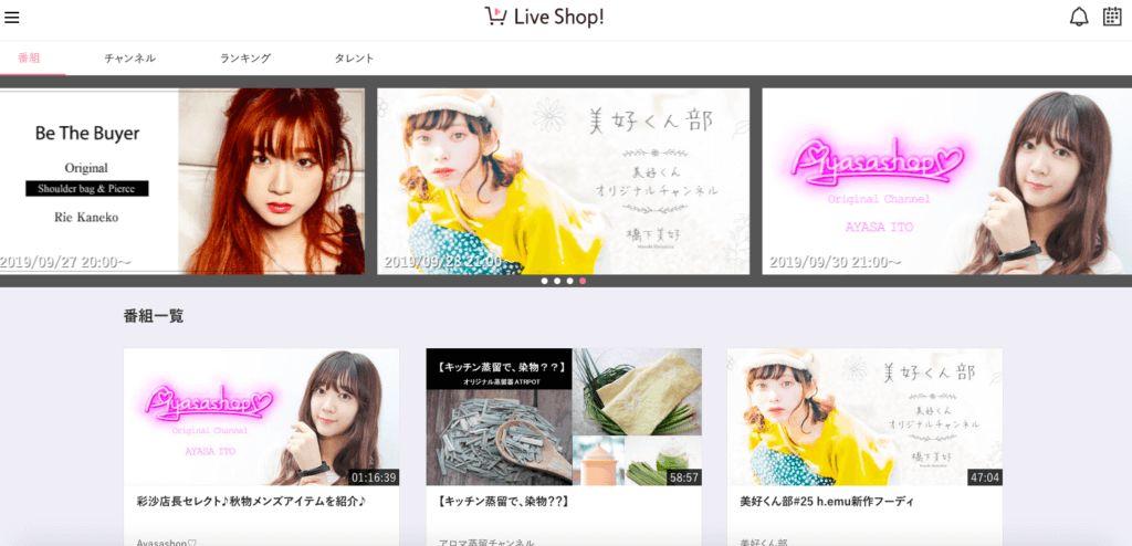 Live shop