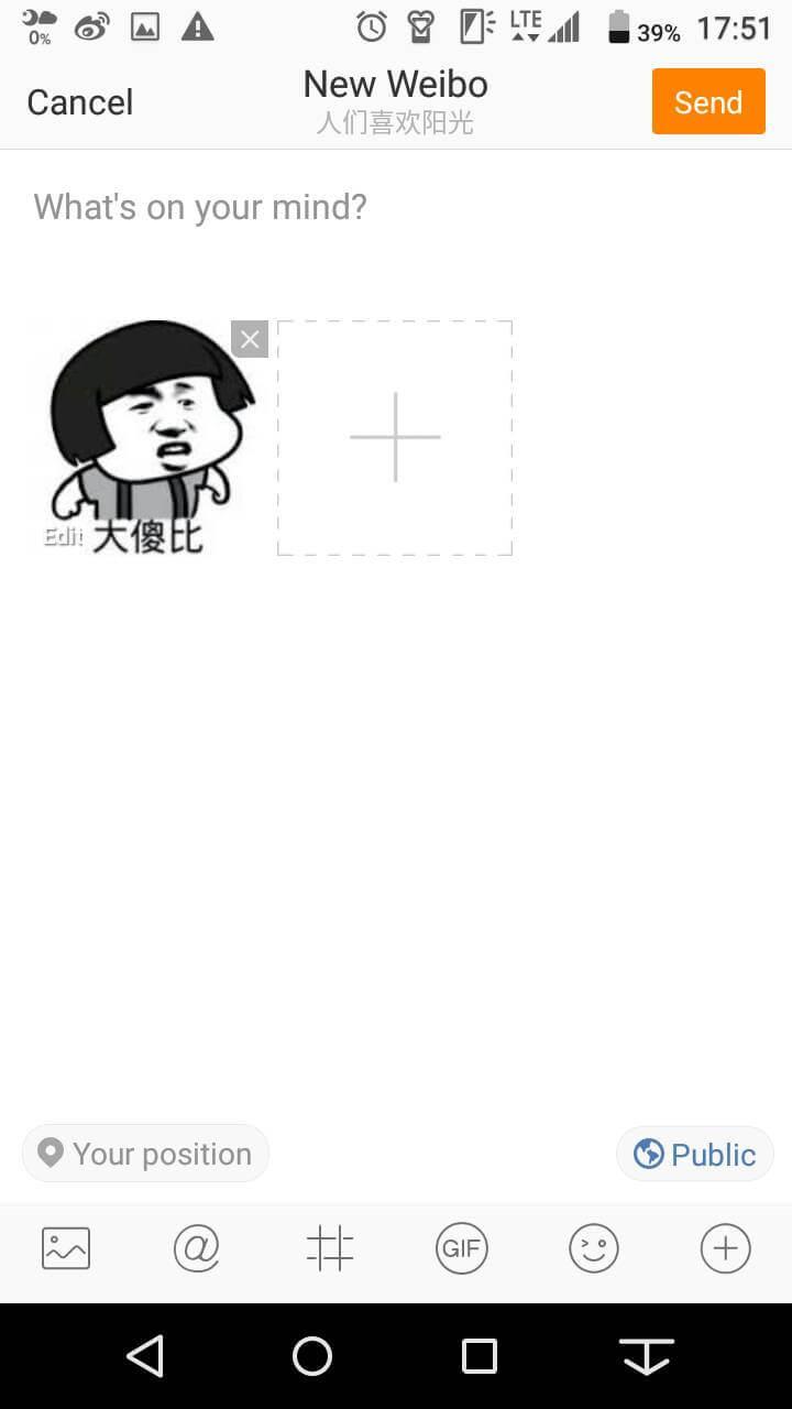 weibo 画像投稿