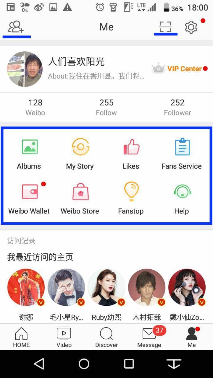 weibo プロフィール画面