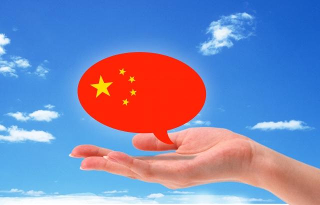中国語の特徴と発音の練習方法