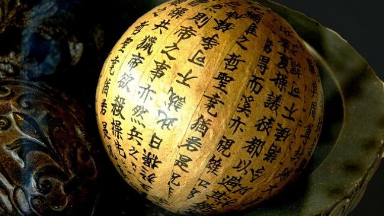 中国語単語