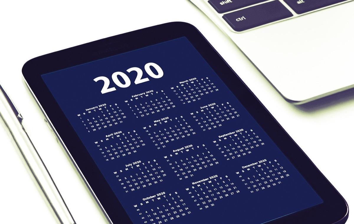 【2021年版】中国語検定試験(4種類)の日程まとめ