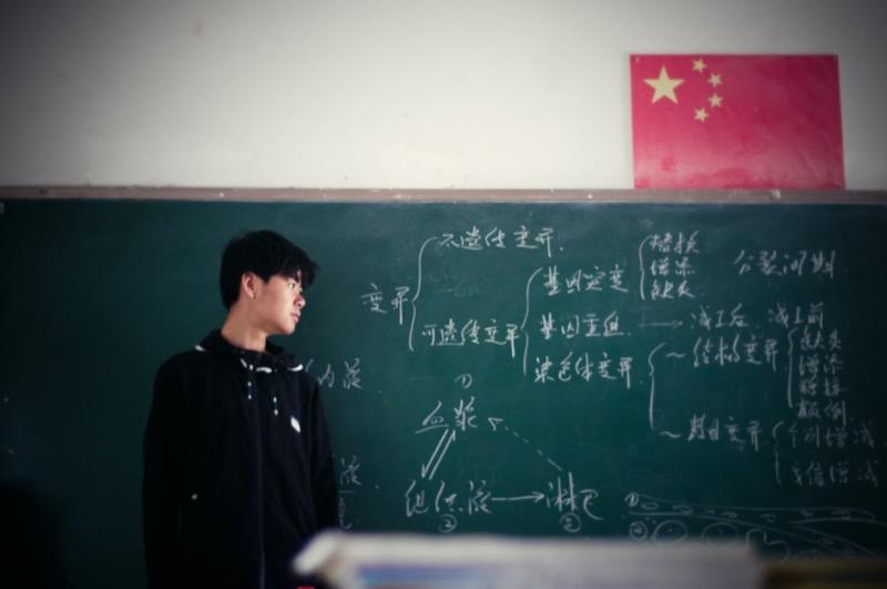英語と中国語の共通点と相違点